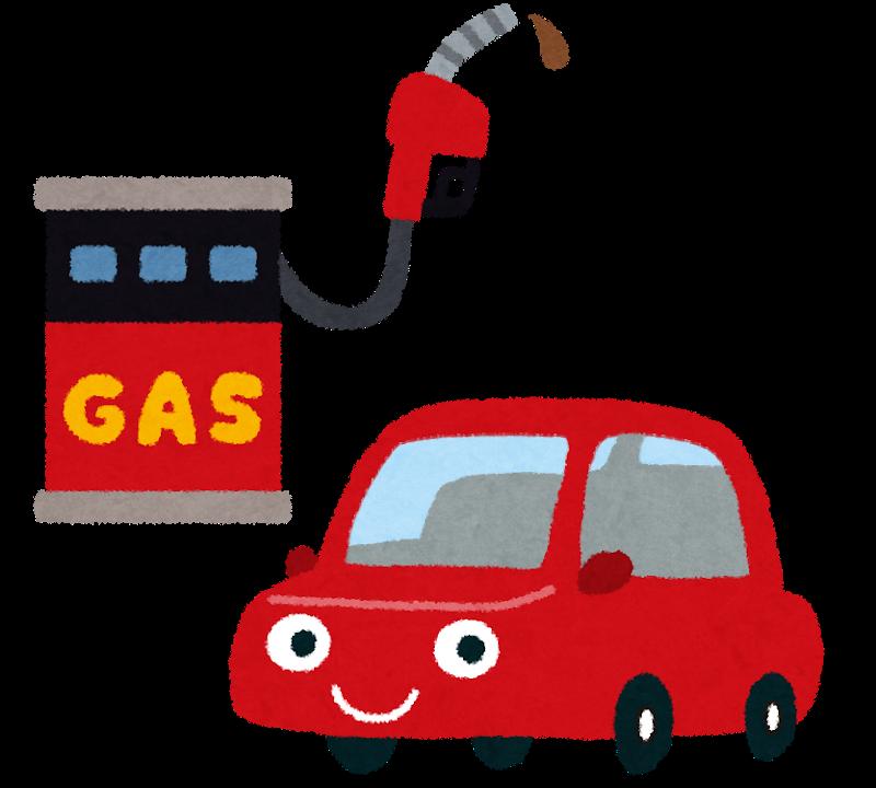 ガソリン車のイラスト