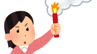 発炎筒を使う人のイラスト(女性)